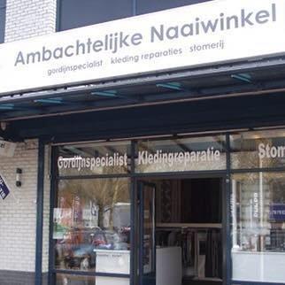 Ambachtelijke naaiwinkel - Utrecht